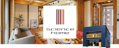 science home