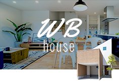 wbhouse