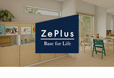 ZePlus Base for Lide
